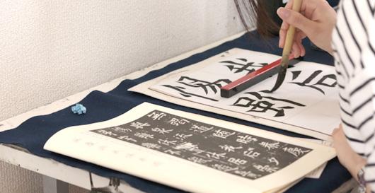のざお書道教室指導内容画像4