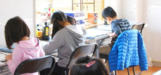 教室イメージ写真1