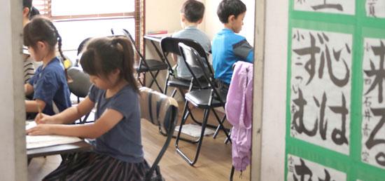 教室イメージ写真2