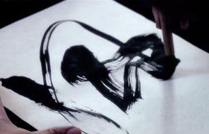 アート画像
